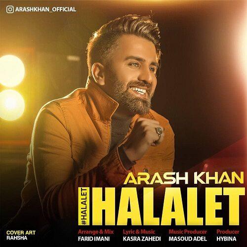دانلود ترانه جدید آرش خان حلالت