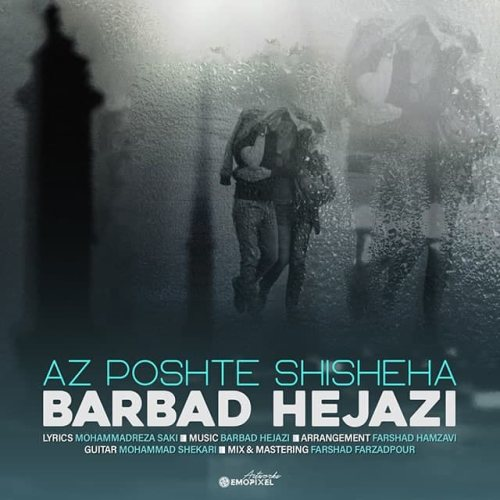 دانلود ترانه جدید باربد حجازی از پشت شیشه ها