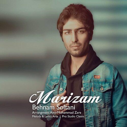 دانلود ترانه جدید بهنام سلطانی مریضم