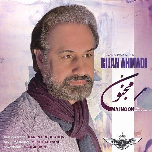 دانلود ترانه جدید بیژن احمدی مجنون