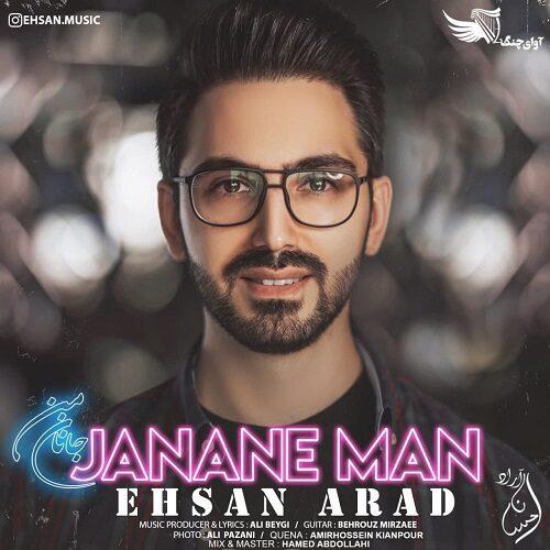 دانلود ترانه جدید احسان آراد جانان من