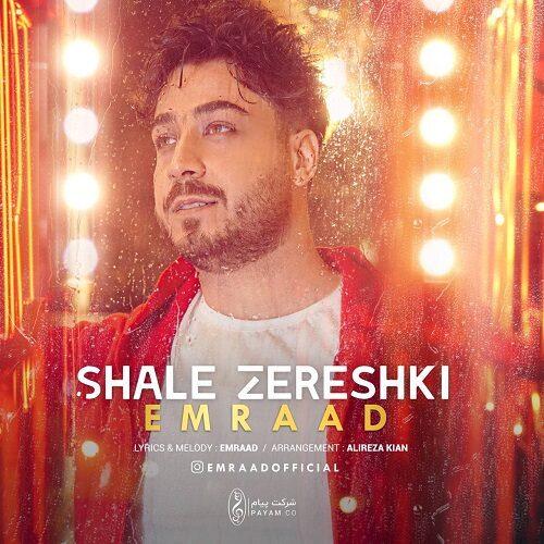 دانلود ترانه جدید امراد شال زرشکی