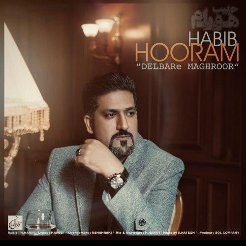 دانلود ترانه جدید حبیب هورام دلبر مغرور