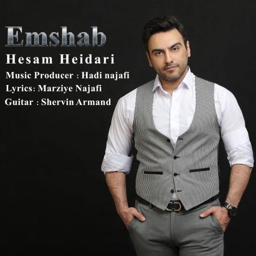 دانلود ترانه جدید حسام حیدری امشب