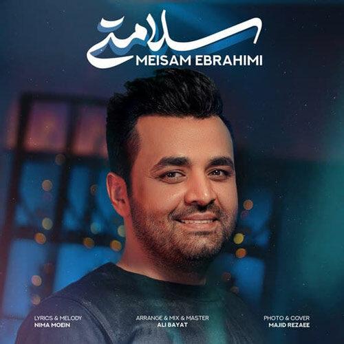 دانلود ترانه جدید میثم ابراهیمی سلامتی