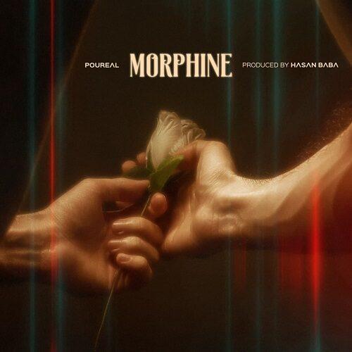 دانلود ترانه جدید پوریل مورفین