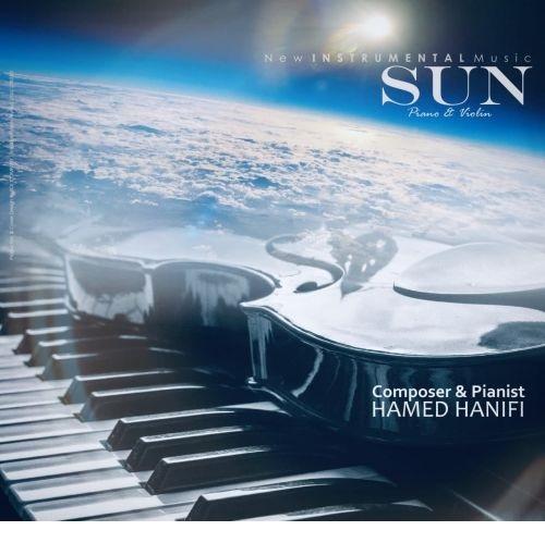دانلود ترانه جدید حامد حنیفی Sun
