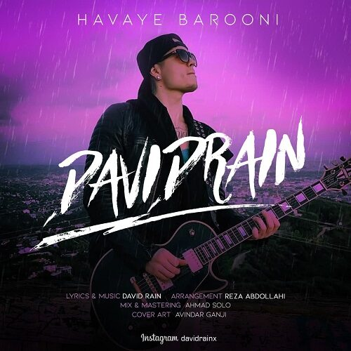 دانلود ترانه جدید دیویدراین هوای بارونی