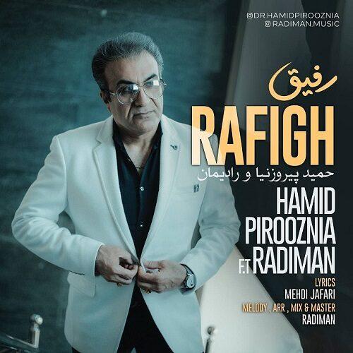 دانلود ترانه جدید حمید پیروزنیا و رادیمان رفیق