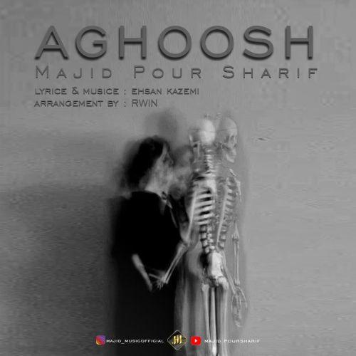 دانلود ترانه جدید مجید پورشریف آغوش