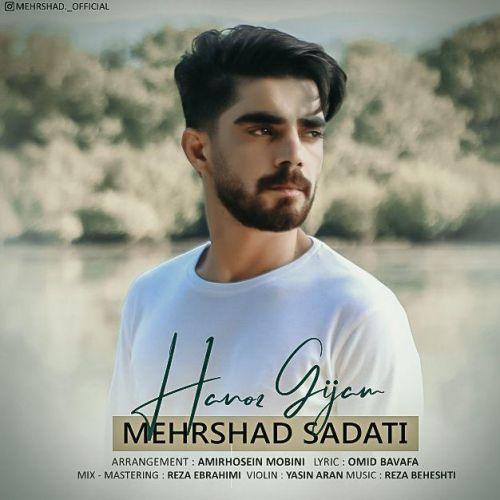دانلود ترانه جدید مهرشاد ساداتی هنوز گیجم