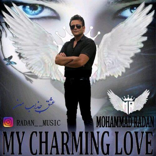 دانلود ترانه جدید محمد رادان عشق جذاب من