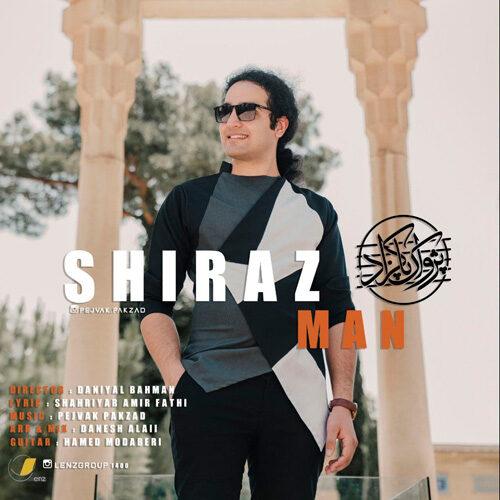 دانلود ترانه جدید پژواک پاکزاد شیراز من