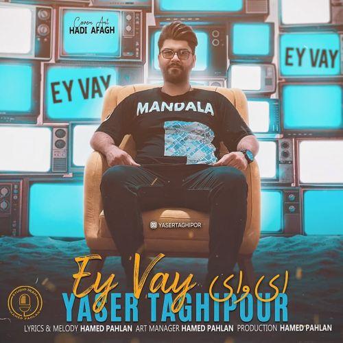 دانلود ترانه جدید یاسر تقی پور ای وای
