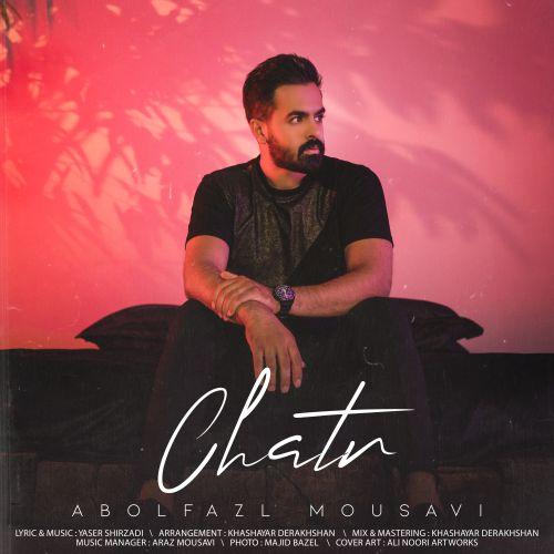 دانلود ترانه جدید ابوالفضل موسوی چتر