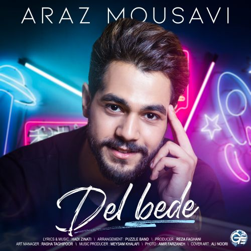 دانلود ترانه جدید آراز موسوی دل بده