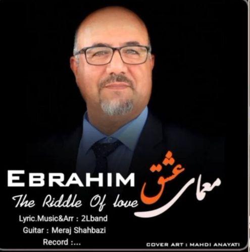 دانلود ترانه جدید ابراهیم افشین معمای عشق