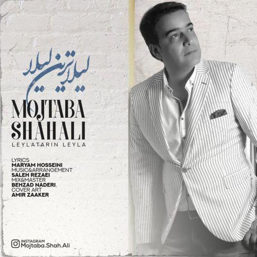دانلود ترانه جدید مجتبی شاه علی لیلاترین لیلا