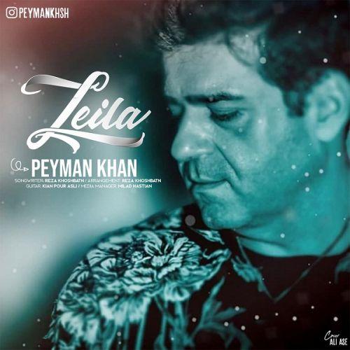 دانلود ترانه جدید پیمان خان لیلا