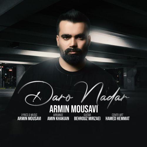 دانلود ترانه جدید آرمین موسوی دار و ندار