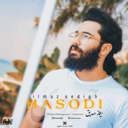 دانلود ترانه جدید ایلماز صدیق حسودی