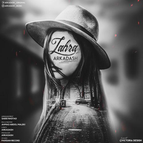 دانلود ترانه جدید آرکاداش زهرا ۲