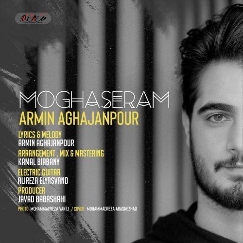 دانلود ترانه جدید آرمین اقاجانپور مقصرم