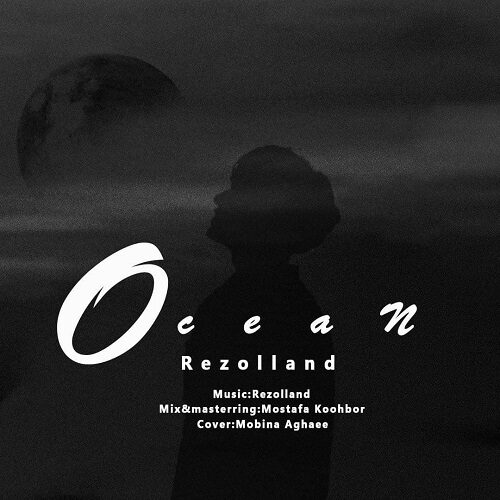 دانلود ترانه جدید رضولند اقیانوس