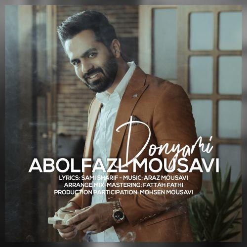 دانلود ترانه جدید ابوالفضل موسوی دنیامی