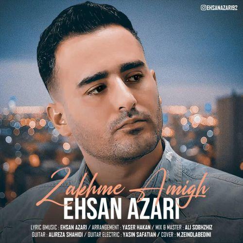 دانلود ترانه جدید احسان آذری زخم عمیق