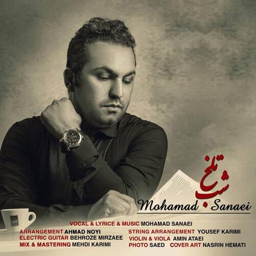دانلود ترانه جدید محمد سنایی شب تلخ